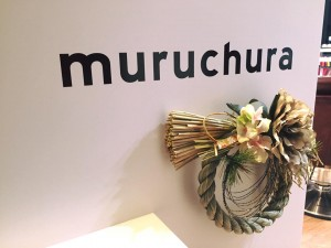 明けましておめでとうございます☆銀座 美容室muruchura(ムルチュラ)
