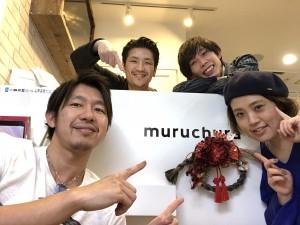 大晦日☆銀座美容室muruchura(ムルチュラ)