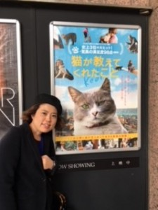 猫が教えてくれたこと 銀座 muruchura 美容室