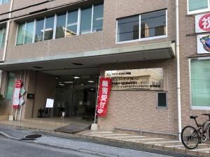 沖縄に帰省☆銀座美容室muruchura(ムルチュラ)