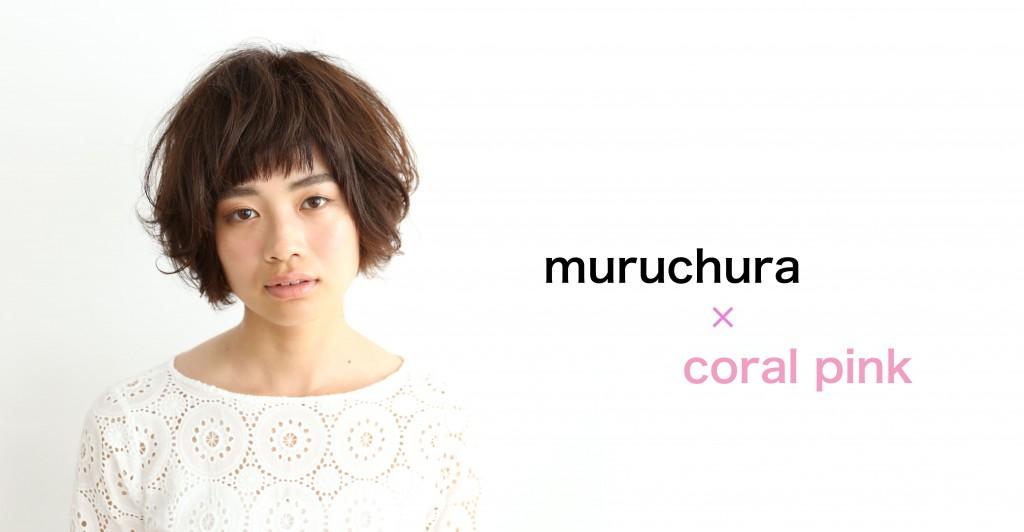 NEW COLOR☆美容室銀座muruchura(ムルチュラ)